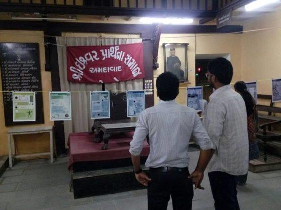 Ahmedabad Peace Centre