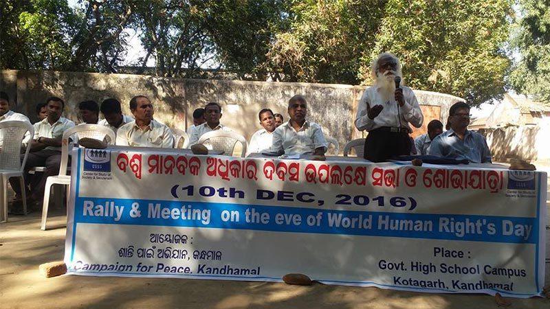 Kandhamal Peace Centre
