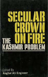 secular crown on fire- the kashmir problem