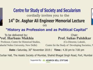 Invitation | 14th Dr. Asghar Ali Engineer Memorial Lecture