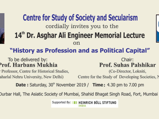 Invitation | 14th Dr. Asghar Ali Engineer Memorial Lecture